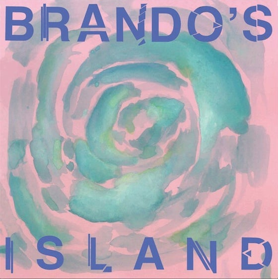 Image of Brando's Island - Autism Vision/Auto Warfare 7'' (Million Dollar Records, 2015)