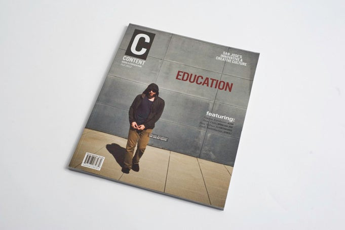 Image of Education Issue 4.4 (Digital)