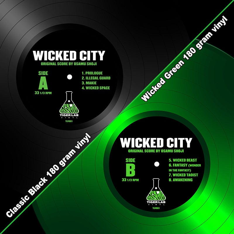 """""""Wicked City"""" LIMITED EDITION LP"""
