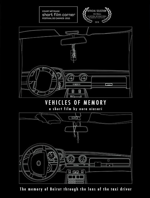 Image of Vehicles of Memory (2009)