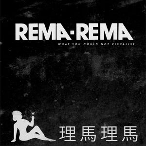"Image of REMA-REMA What You Could Not Visualise (Renegade Soundmachine Mixes) 12"" *restock*"