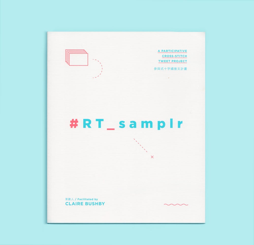 Image of #RT_samplr Book