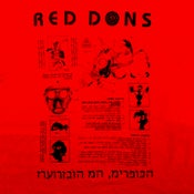 Image of T-Shirt: Gas Mask (Red Dons)
