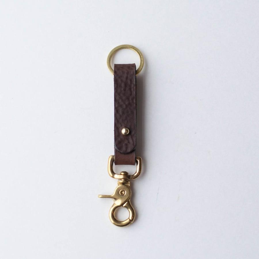 Image of Dark Brown Key Lanyard
