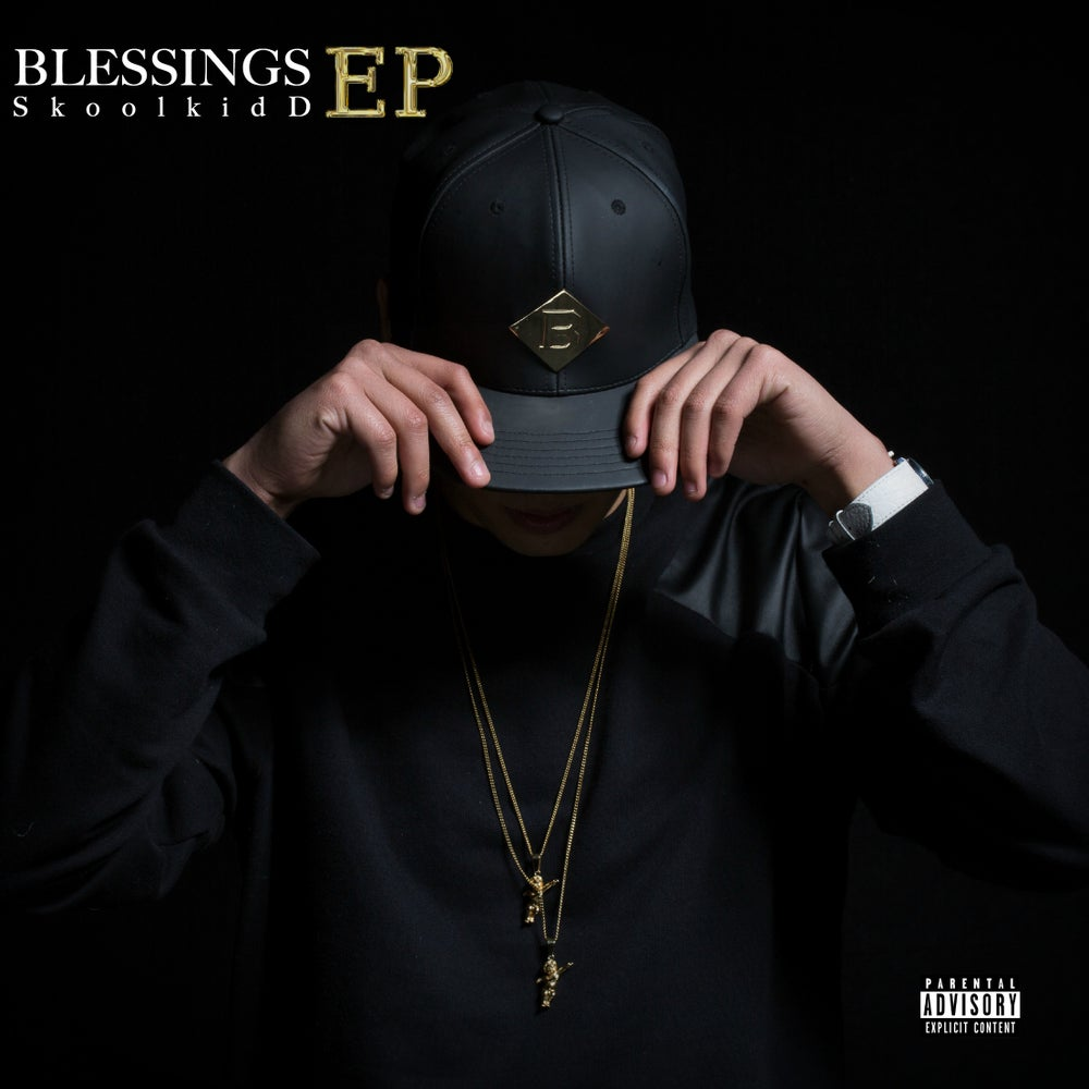 Image of SkoolkidD - BLESSINGS EP [CD-Hard Copy]