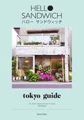 Image of Hello Sandwich Tokyo Guide PDF edition