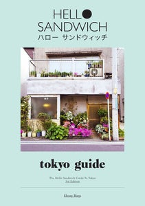Image of Found Stash! Hello Sandwich Tokyo Guide!