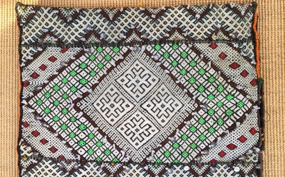 Image of Rare Zaiane Tribal Pillow