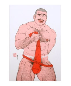 Image of Fundoshi Day Risopgraph Print by Gengoroh Tagame