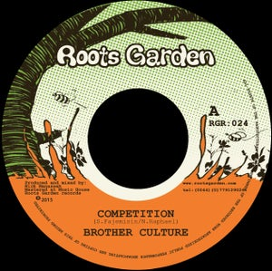 Image of Brother Culture & Manasseh - 'Competition'