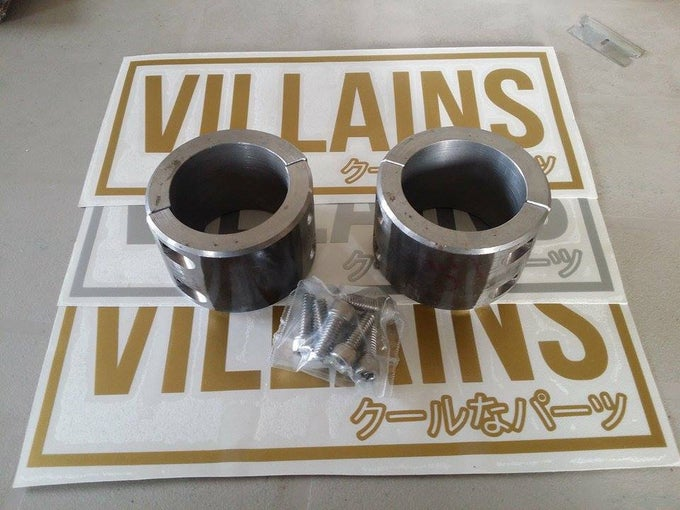 Image of DIY Villains S13 Solid Rack Relocation Kit.