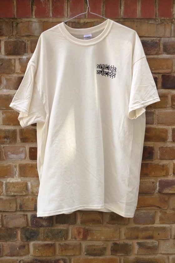 Image of To Bless - Hindi T-Shirt