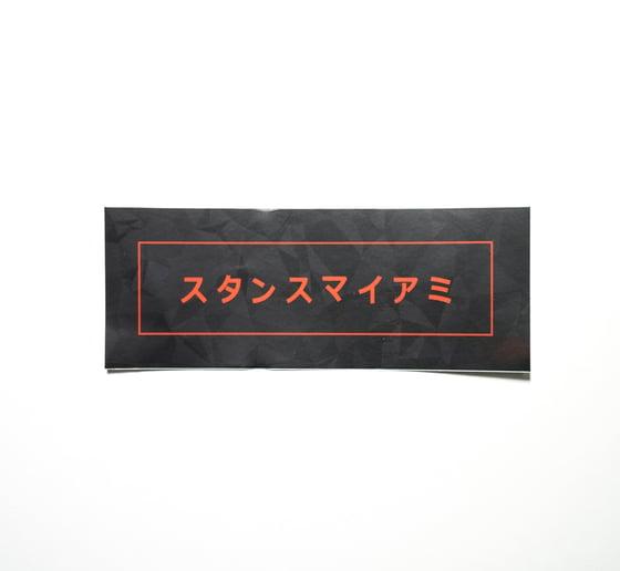 Image of Japanese Slap