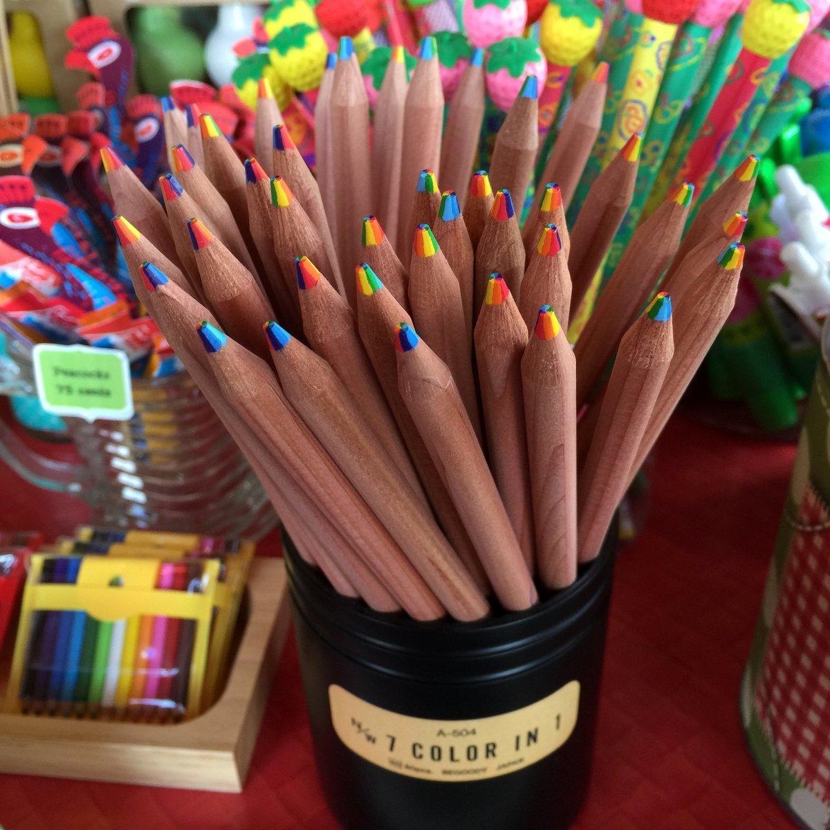 Image of Rainbow pencil