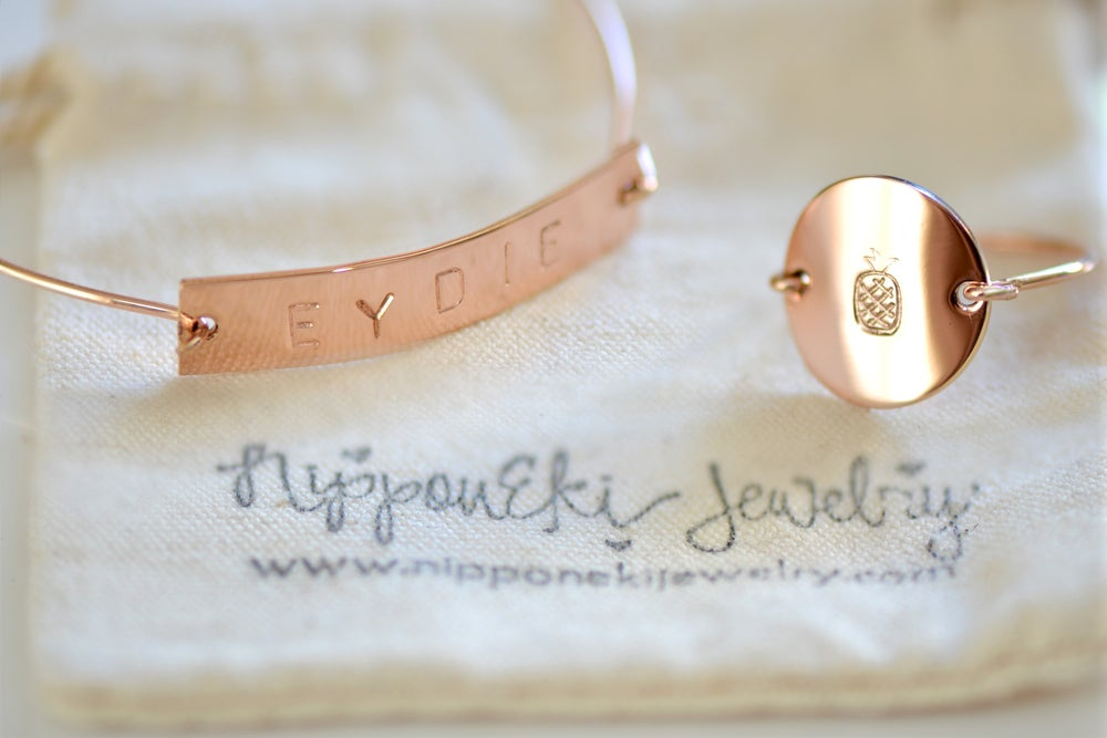 Image of Gold / Sterling Silver / Rose Gold Personalized Bar Bangle Bracelet - Namplate Bangle