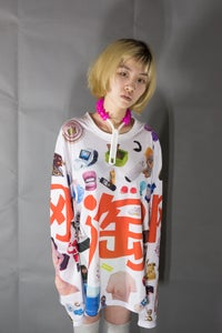 Image of Taobao shirt
