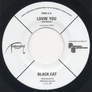 "Image of Lovin You / (Kingston) Cardova - 7"" Vinyl"
