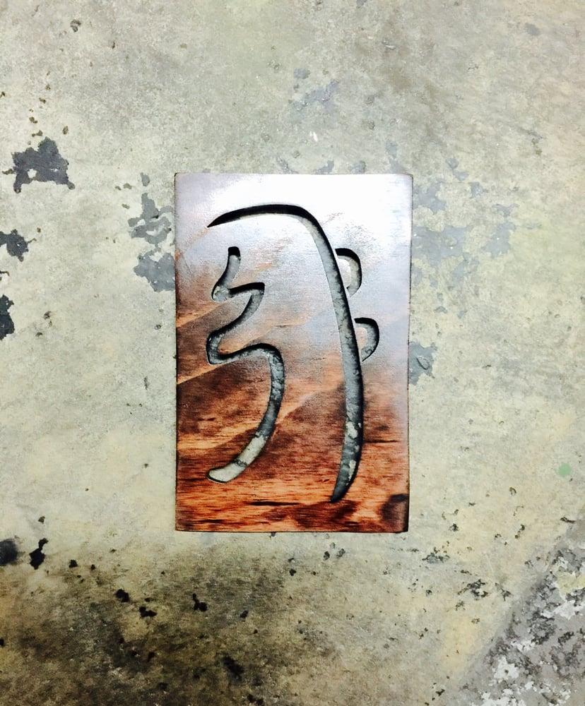 Eternalglyphics sei hei ki reiki symbol image of sei hei ki reiki symbol buycottarizona Choice Image
