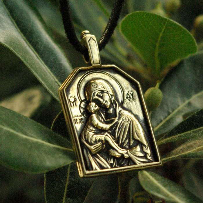Our Lady - Virgin Saint Mary