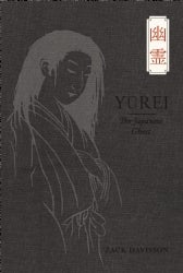 Image of Yūrei: The Japanese Ghost