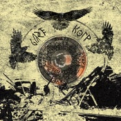 Image of KORP / GAZE - SPLIT LP