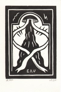 Image of Eau
