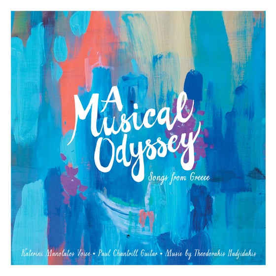 Image of  A Musical Odyssey: Songs from Greece
