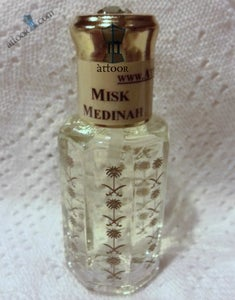 Image of Misk al Medinah