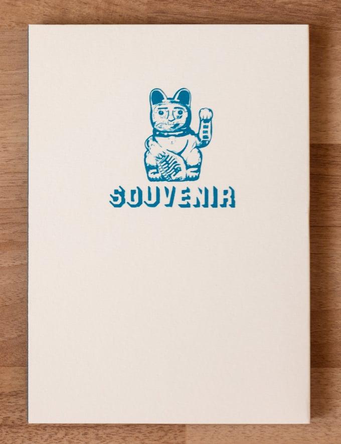 Image of Souvenir - Matteo Canestraro