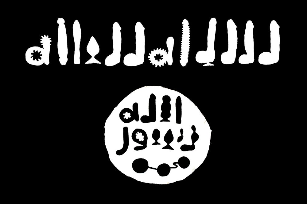 Image of Dildodaesh Flag 2ft x 3ft (62x91cm) 1/100
