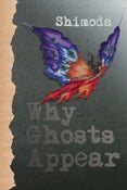 Image of Why Ghosts Appear