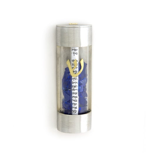 Image of Contemporary Round Wedding Shard Mezuzah