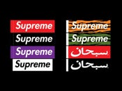 Image of Supreme Box Logo Vinyl Gloss & Matte Stickers