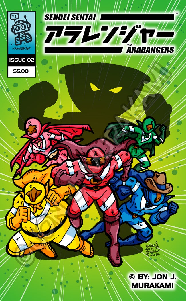 The Ara-Rangers Issue #2