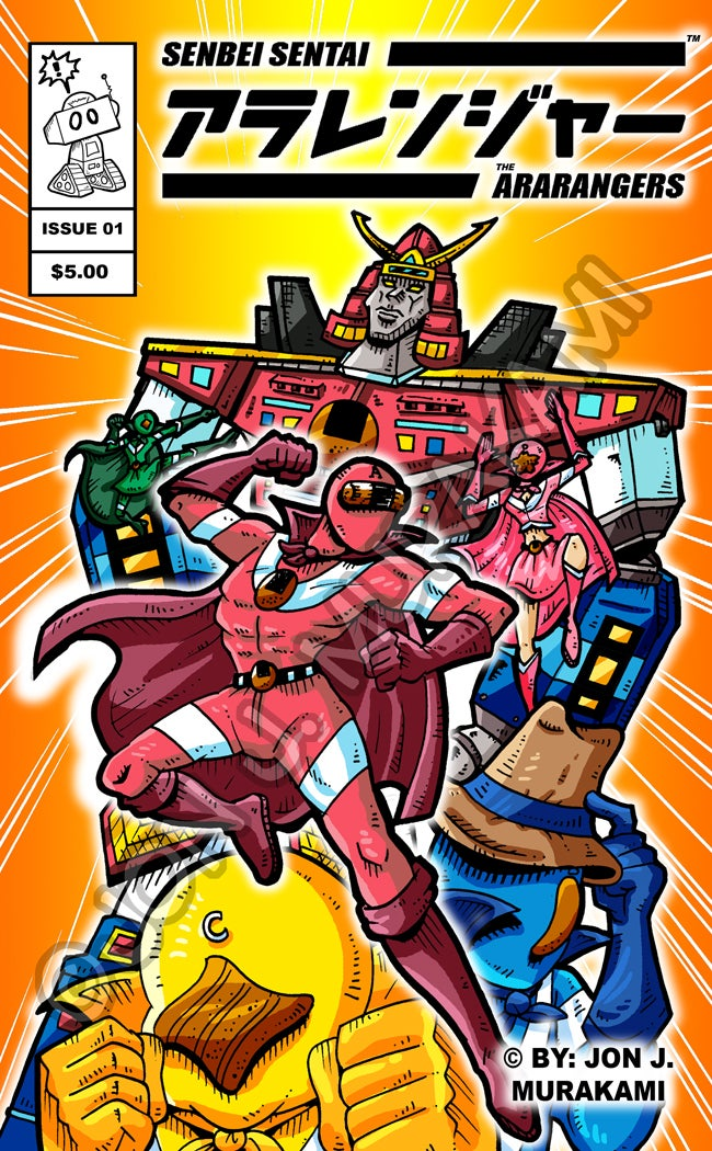 Image of The Ara-Rangers Issue #1