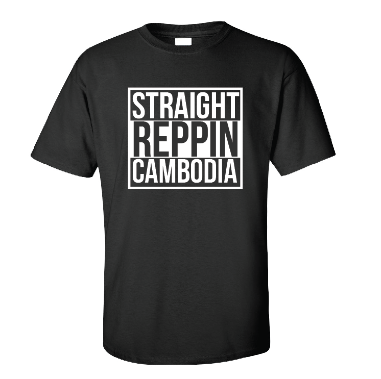Image of Straight Reppin Cambodia Tee