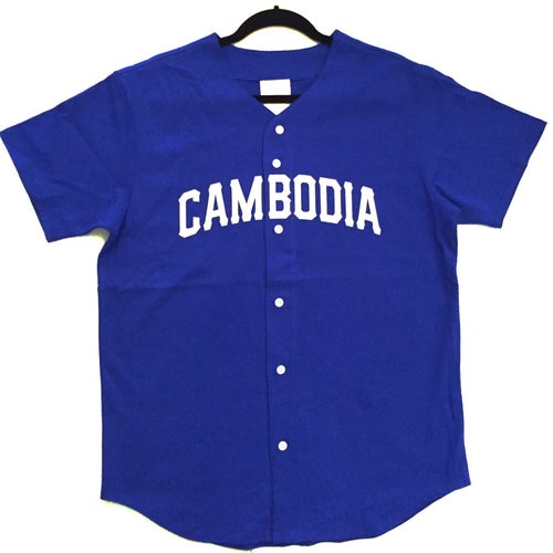 Image of REP CAMBODIA JERSEY WITH WHITE VINYL PRINT