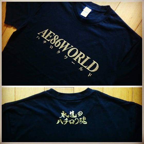 Image of AE86 WORLD T-Shirt (Black/Gold)