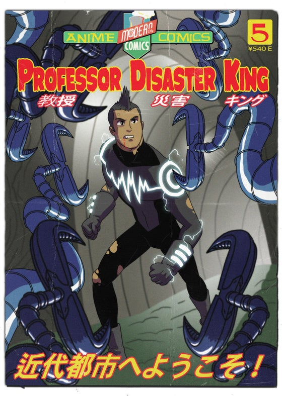Image of Professor Disaster King: Modern City Poster