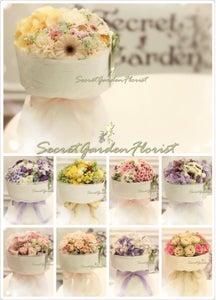 Image of Petite Bouquet *PLEASE CALL US BEFORE PAYMENT*