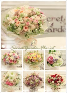 Image of Natural Style Bouquet  *PLEASE CALL US BEFORE PAYMENT*