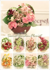Image of Flower Arrangement *PLEASE CALL US BEFORE PAYMENT*