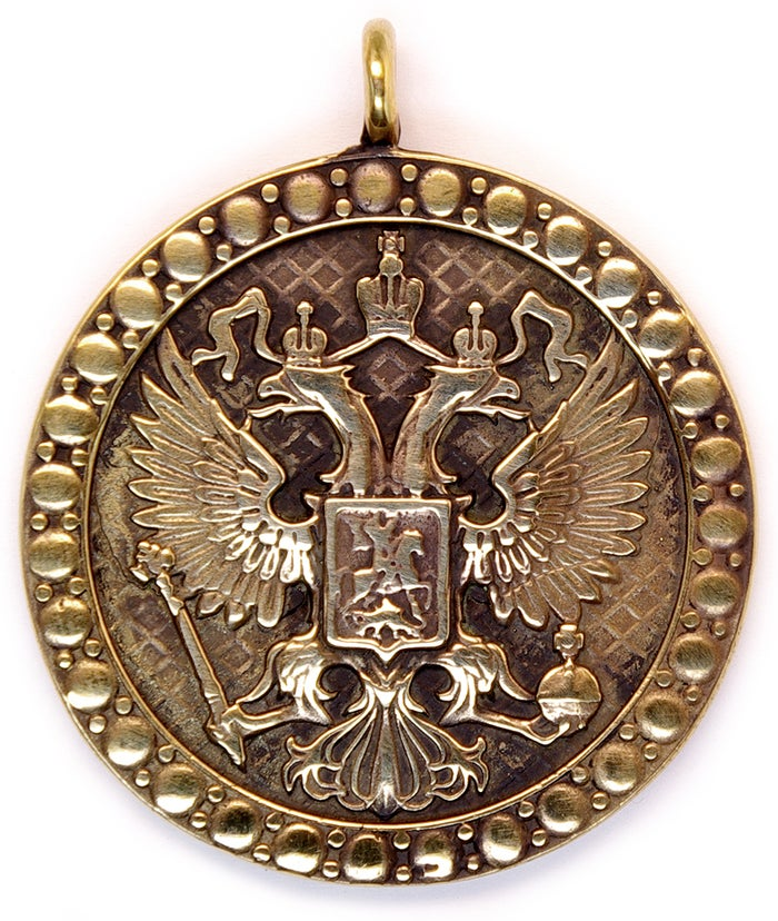 Reigning symbol of Russia