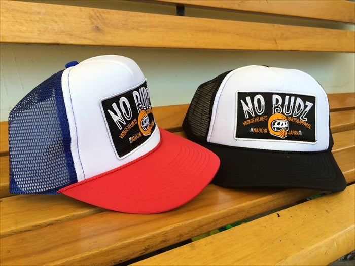 Image of No Budz Hat