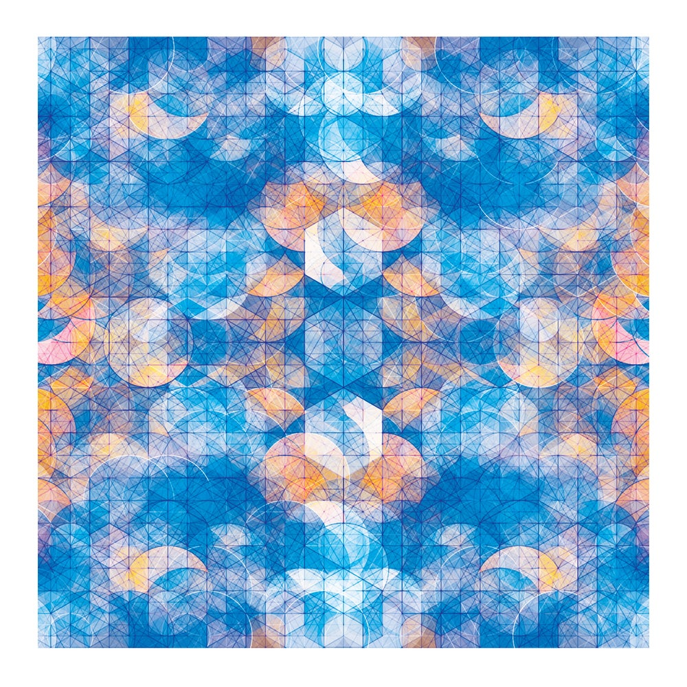 Image of Cuben Kaleidoscope #2