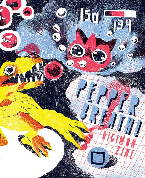 Image of Pepper Breath!