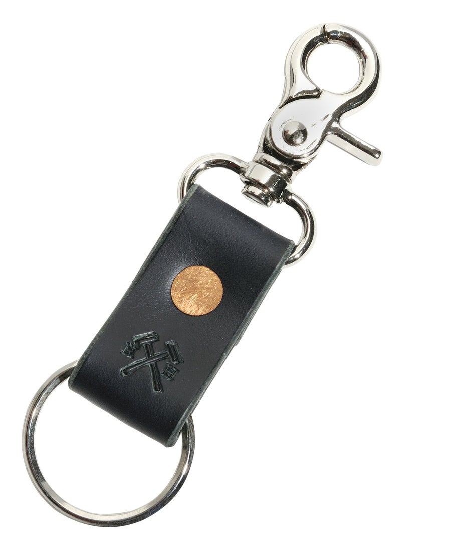 Image of Navy Key Leash