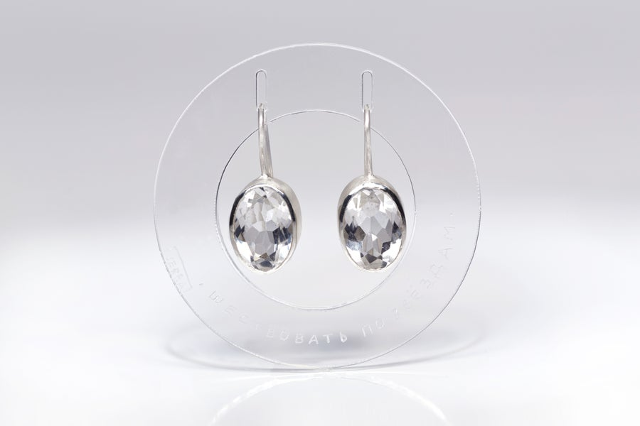 Image of silver earrings with rock crystals SUMMA SIDERIS PLANTIS CONERE