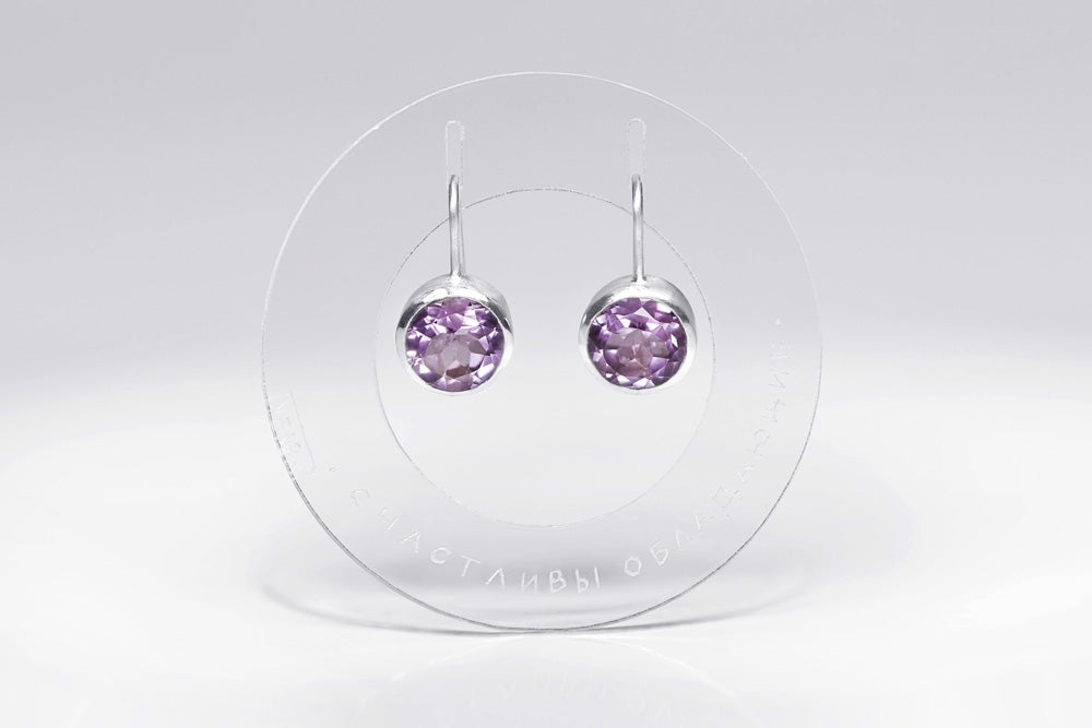 Image of silver earrings with amethysts BEATI POSSIDENTES