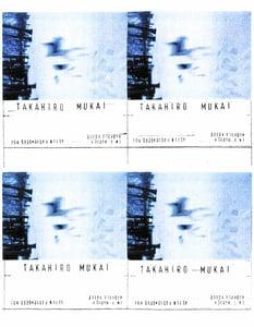 Image of 32 Takahiro Mukai